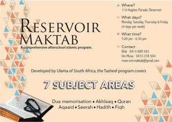 reservoir maktab poster